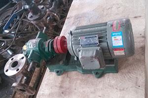 heat conductive oil pump