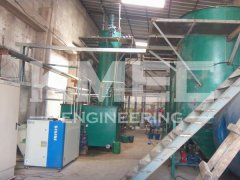 Supply 50-1000 TPD Palm Oil Refining Equipment